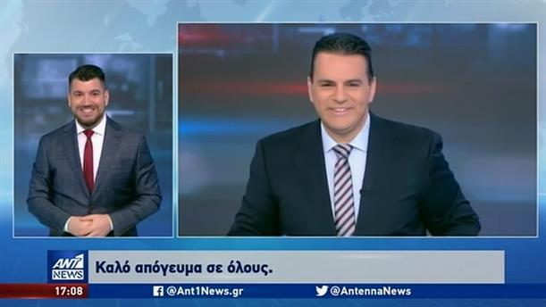 ANT1 NEWS 07-07-2020 ΣΤΗ ΝΟΗΜΑΤΙΚΗ