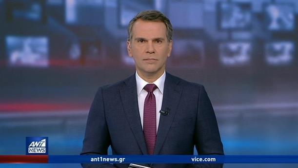 ANT1 NEWS 06-01-2020 ΣΤΙΣ 13:00