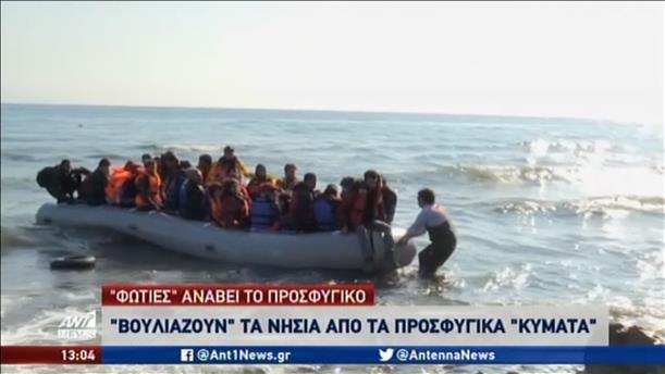 «Φωτιές» για το Μεταναστευτικό – Προπηλακίστηκε ο Μηταράκης