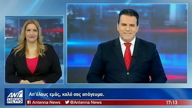 ANT1 NEWS 30-01-2019 ΣΤΗ ΝΟΗΜΑΤΙΚΗ