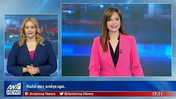 ANT1 NEWS 19-02-2019 ΣΤΗ ΝΟΗΜΑΤΙΚΗ