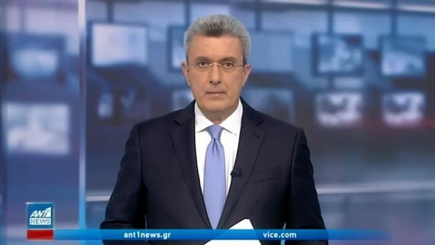 ANT1 NEWS 09-04-2021 ΣΤΙΣ 18:50