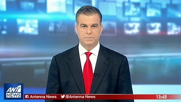 ANT1 NEWS 01-01-2019 ΣΤΙΣ 13:00
