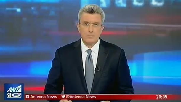 ANT1 NEWS 13-11-2018 ΣΤΙΣ 19:30