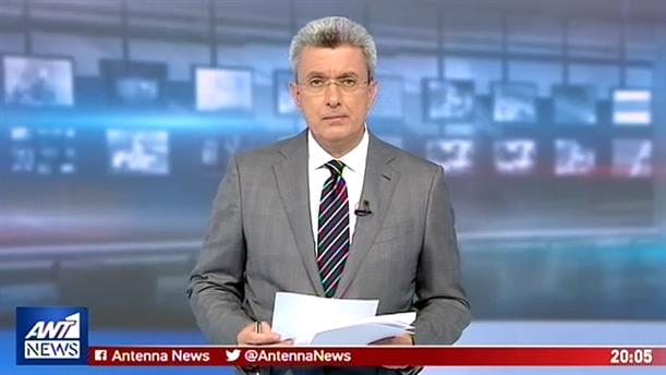 ANT1 NEWS 04-06-2019 ΣΤΙΣ 19:30