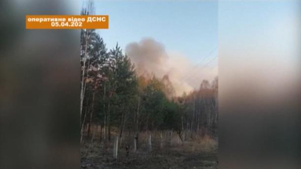Δασική πυρκαγιά κοντά στο Τσερνομπίλ ενισχύει το επίπεδο ακτινοβολίας