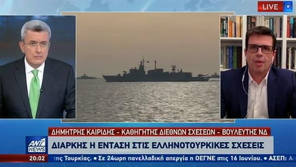 """Καιρίδης στον ΑΝΤ1: Η Τουρκία """"φλερτάρει"""" με ένα θερμό επεισόδιο"""