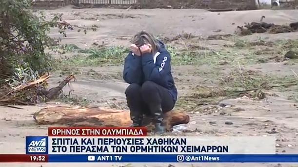 """Σάρωσε την Ελλάδα η φονική κακοκαιρία """"Γηρυόνης"""""""