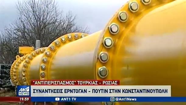 Με τον Turkish Stream απαντά η Τουρκία στον East Med