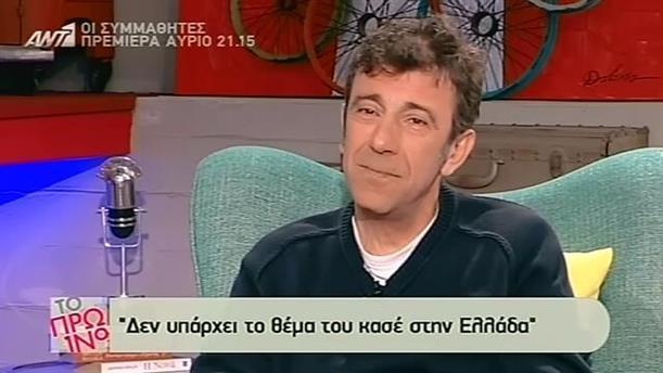 Μανώλης Μαυροματάκης