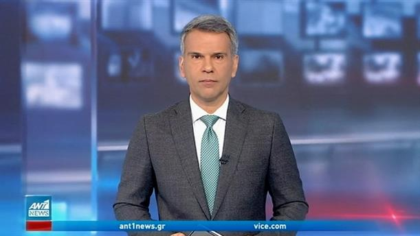 ANT1 NEWS 01-04-2021 ΣΤΙΣ 13:00