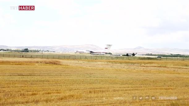 Η στιγμή της παράδοσης των S-400 στην Τουρκία