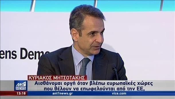 Αισιοδοξία Μητσοτάκη για την ελληνική οικονομία