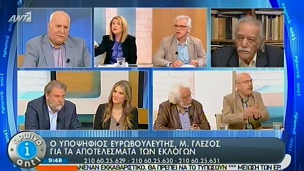 Πρωινό ΑΝΤ1 – Ενημέρωση - 19/05/2014