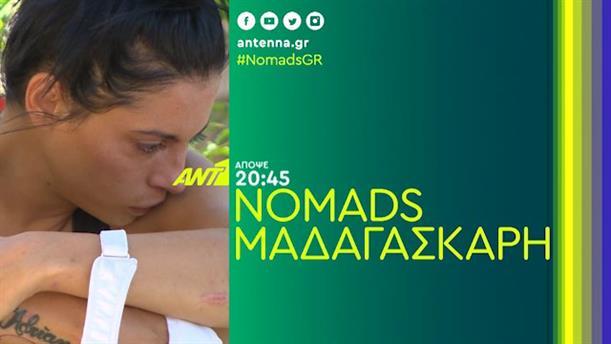 NOMADS Μαδαγασκάρη - Σάββατο 3/11