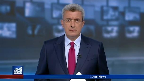 ANT1 NEWS 04-11-2019 ΣΤΙΣ 19:30
