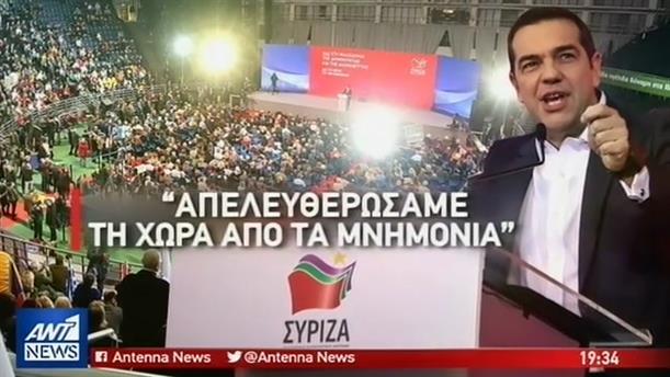 Κόντρες ΣΥΡΙΖΑ – ΝΔ για το Σκοπιανό