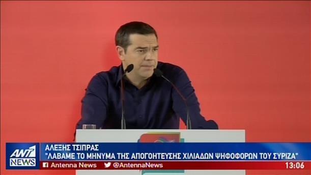 Τσίπρας: Λάβαμε το μήνυμα της κάλπης