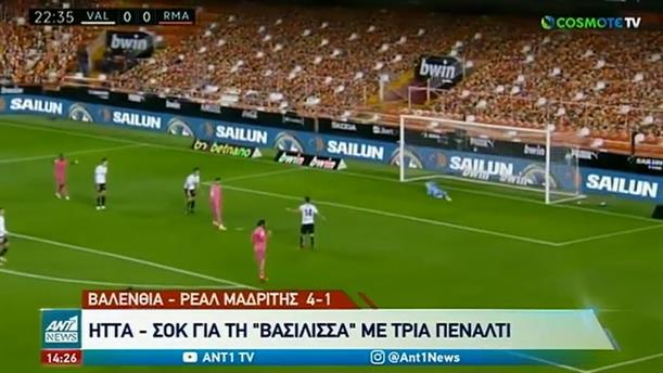 Γκολ και φάσεις από τα γήπεδα της Ευρώπης