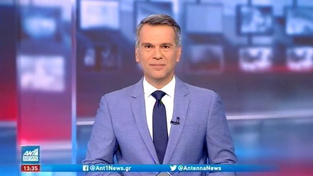 ANT1 NEWS 04-10-2020 ΣΤΙΣ 13:00