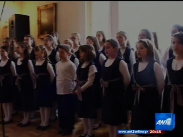 Δώρα για ορφανά παιδιά στο Βελιγράδι