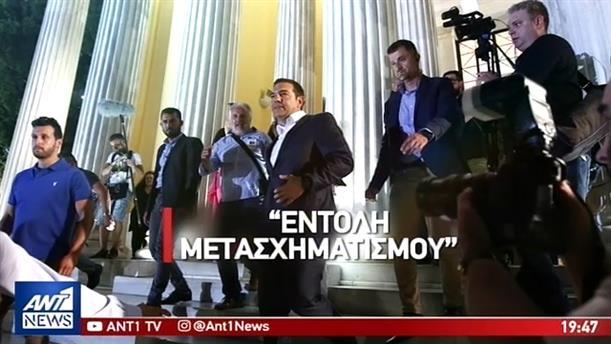 Μετασχηματισμό του ΣΥΡΙΖΑ προανήγγειλε ο Τσίπρας, μετά την ήττα
