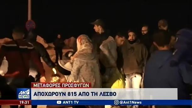 """Οργή για τους νέους """"καταυλισμούς"""" στην ηπειρωτική Ελλάδα"""
