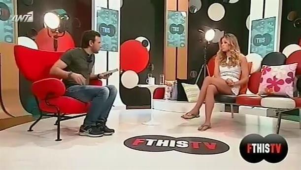 FTHIS TV 09/05/2013