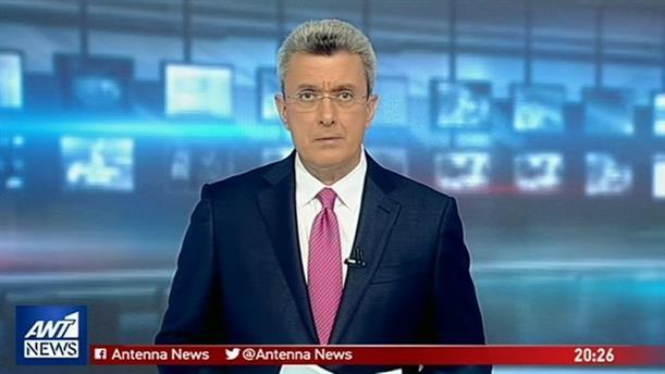 ANT1 NEWS 07-02-2019 ΣΤΙΣ 19:30