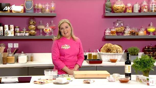 DINA'S BAKERY – Επεισόδιο 5