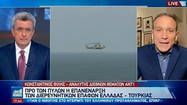 Ο Κωνσταντίνος Φίλης για την Τουρκία και τις διερευνητικές επαφές