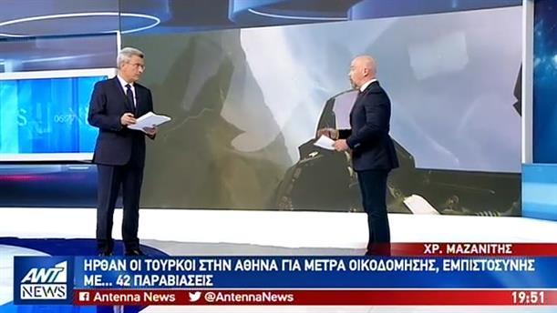 Αποκλειστικό ΑΝΤ1: στο «όριο» οι αερομαχίες στο Αιγαίο την προηγούμενη εβδομάδα