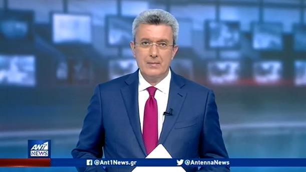 ANT1 NEWS 15-06-2020 ΣΤΙΣ 19:30