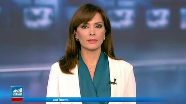 ANT1 NEWS 15-10-2020 ΣΤΙΣ 13:00