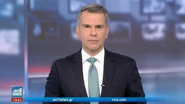 ANT1 NEWS 08-01-2021 ΣΤΙΣ 13:00