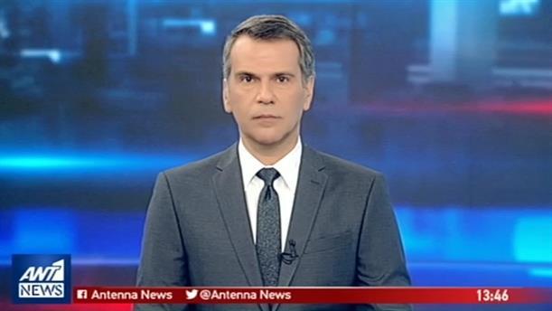 ANT1 NEWS 30-11-2018 ΣΤΙΣ 13:00