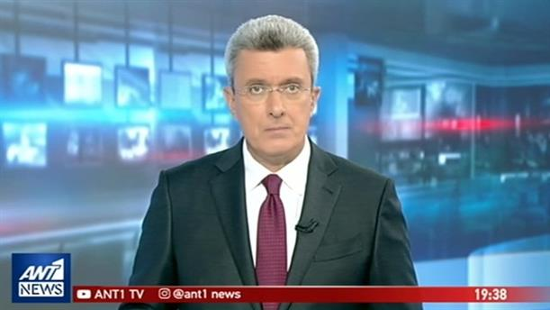 ANT1 NEWS 16-10-2018 ΣΤΙΣ 19:30