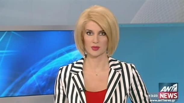 ANT1 News 20-02-2015 στις 13:00