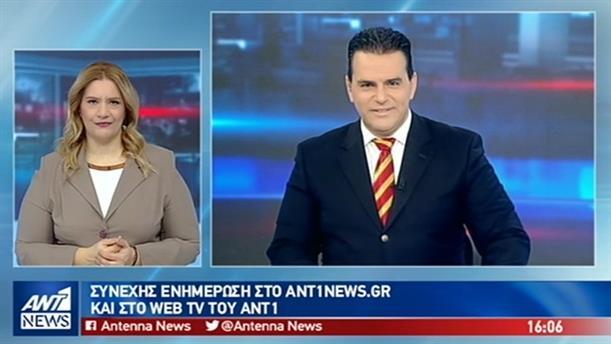 ANT1 NEWS 27-12-2018 ΣΤΗ ΝΟΗΜΑΤΙΚΗ
