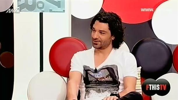 FTHIS TV 05/09/2013
