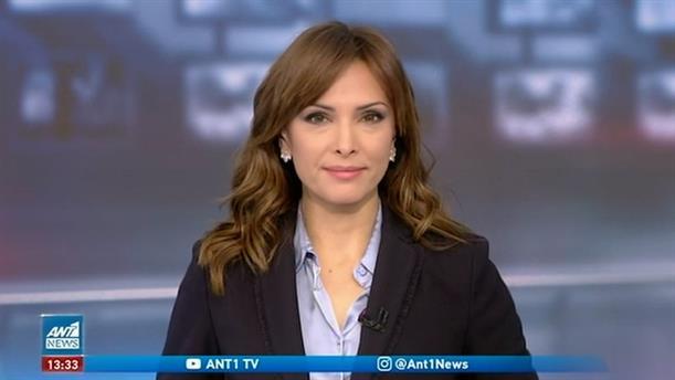 ANT1 NEWS 29-01-2021 ΣΤΙΣ 13:00