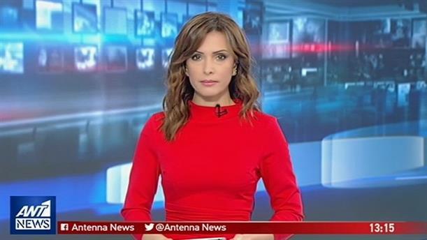 ANT1 NEWS 05-02-2019 ΣΤΙΣ 13:00