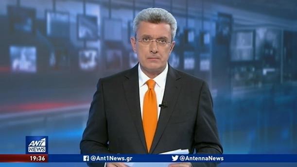 ANT1 NEWS 02-07-2020 ΣΤΙΣ 19:30