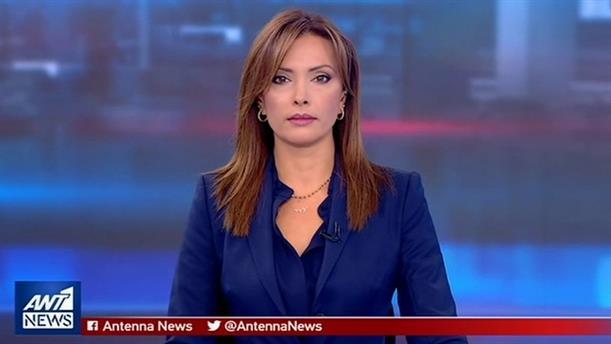 ANT1 NEWS 06-09-2019 ΣΤΙΣ 13:00