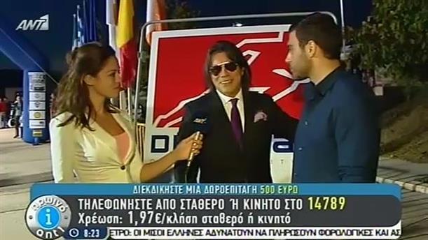 Πρωινό ΑΝΤ1 – Εκπομπή - 13/10/2014