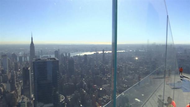 Μαγευτική θέα από ουρανοξύστη στο Μανχάταν