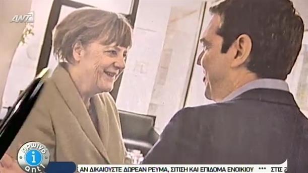 Τι συζήτησαν Τσίπρας - Μέρκελ - 24/4/2015