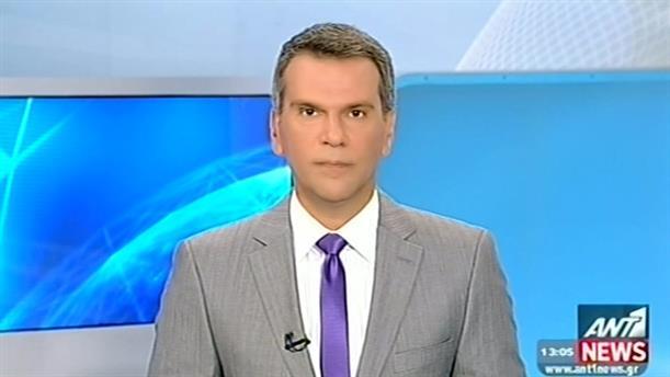 ANT1 News 19-08-2014 στις 13:00