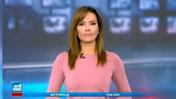 ANT1 NEWS 24-09-2020 ΣΤΙΣ 13:00