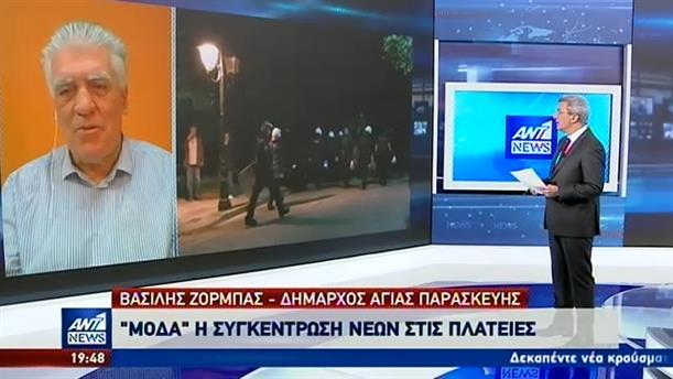Ζορμπάς στον ΑΝΤ1: δεν πάνε για βόλτα οι νεαροί στην Πλατεία Αγίας Παρασκευής